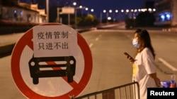 因新冠疫情廣東省廣州市芳村的交通受到管制。 (2021年6月4日)
