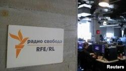 Редакция Радио Свобода в Москве