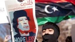 آمریکا استفاده از نیروی مرگبار در لیبی را محکوم کرد