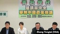 部分民進黨立委舉行召開中國政策辯論記者會(美國之音 張永泰拍攝)