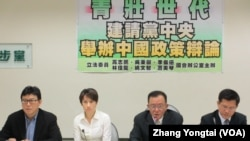部分民进党立委举行召开中国政策辩论记者会(美国之音张永泰拍摄)