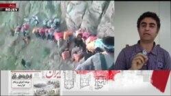 کوشتنی کۆڵبەرانی کورد بە دەستی کۆماری ئیسلامی ئێران