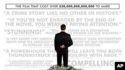ان سائیڈ جاب: تلخ حقائق آشکار کرتی ایک فلم