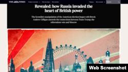 """Часопис Sunday Times надрукував статтю під заголовком """"Розкрито: Як Росія вторглася у серце британської влади"""""""