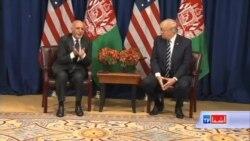 ترجمۀ کامل سخنان رئیس جمهور غنی و رئیس جمهور ترمپ