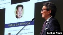 미국 전략국제문제연구소(CSIS) 빅터 차 한국석좌가 지난 1월 서울에서 열린 '트럼프 시대, 한국경제의 진로' 세미나에서 발언하고 있다. (자료사진)