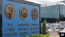 位于美国首都华盛顿以北马里兰州的美国国家安全局总部 (资料照片)