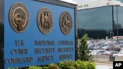 Kantor Badan Keamanan Nasional Amerika (NSA) di Fort Meade, Maryland (Foto: dok).