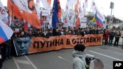 Шествие в память о Борисе Немцове в Москве, Россия, 29 февраля
