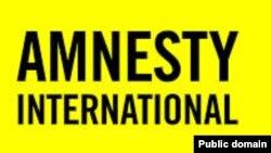"""人權組織""""國際特赦"""""""