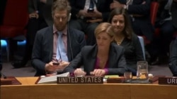 US UN Israel