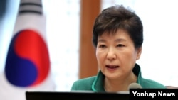 Presidentja Park Geun-Hye