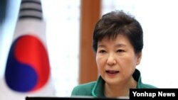 Presiden Korea Selatan, Park Geun-hye (Foto: dok).