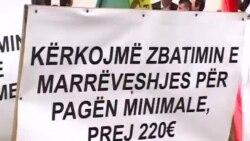 Protestë sindikaliste në Prishtinë