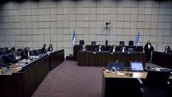 دادگاه تحقيقات درمورد ترور رفیق حریری در هلند تشکيل جلسه داد