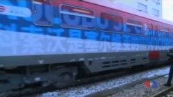 2017-01-16 美國之音視頻新聞: 塞爾維亞與科索沃由於火車事件緊張加劇