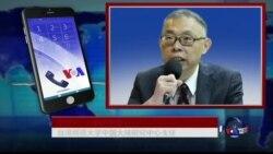 VOA连线: 北京见绿就关门?