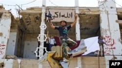 AQSh Liviyaga hukumatiga tegishli 1,5 milliard dollarni muxolifatga beradi