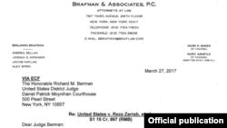 Sarraf'ın avukatının hakim Berman'a dilekçesi