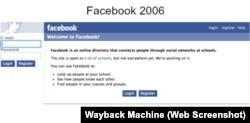 Facebook in 2006