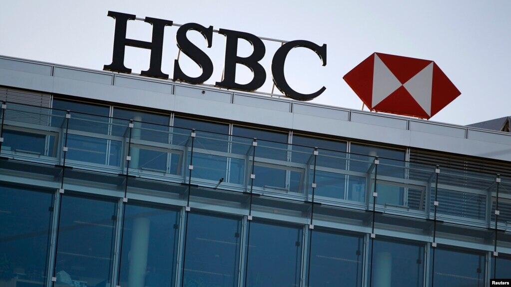RBZ Seeking Repatriation of Millions of Dollars Linked to HSBC Scandal