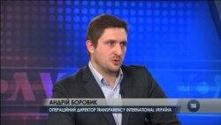 Як побороти корупцію в Україні – інтерв'ю з Андрієм Боровиком. Відео