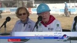 همکاری جیمی کارتر و همسرش برای کمک به افراد نیازمند به خانه