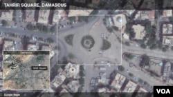 Tahrir Square, Damascus