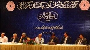 کراچی: ساتویں عالمی اردو کانفرنس کے مناظر