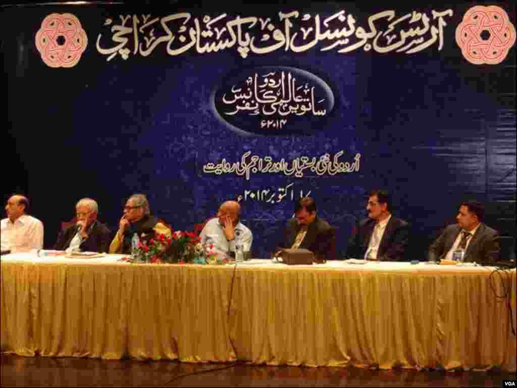کانفرنس میں مختلف عنوانات اور مختلف ادوار اور شعبہ زندگی میں قومی زبان اردو پر تبصروں کے سیشن ہوئے