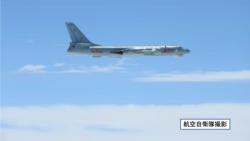 Điểm tin ngày 21/8/2020 - Việt Nam lên tiếng việc Trung Quốc điều máy bay chiến đấu ra đảo Phú Lâm