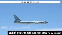 2019年4月1日飞越宫古海峡的中国海军军机轰-6轰炸机 (日本防卫省统合幕僚监部资料)