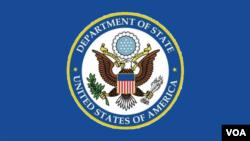 国务院标识