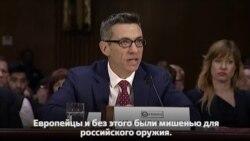 Сенатский Комитет по разведке проводит слушания по российскому вмешательству в выборы