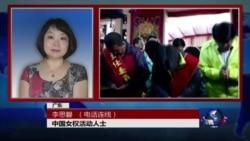 VOA连线: 蔡英文台湾政坛崛起鼓舞大陆女权运动