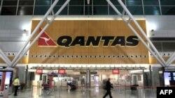 Закрытый терминал Qantas Airways в аэропорту Сиднея