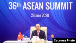 越南领导人2020年6月26日在东盟峰会上发言