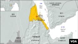 厄立特里亞地理位置圖