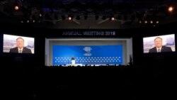Davos ကမာၻ႔စီးပြားေရးညီလာခံ ဆြစ္ဇာလန္မွာ စတင္က်င္းပ