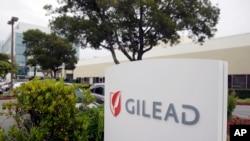 美国制药公司吉利德(Gilead)位于加州福斯特市的总部园区。(资料照片)