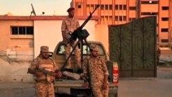 利比亞軍隊襲擊民兵武裝據點