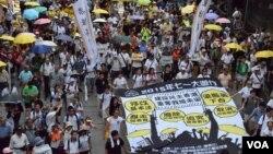 Tuần hành ở Hồng Kông ngày 1/7/2015.