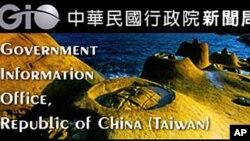 台灣新聞局本期終於關閉
