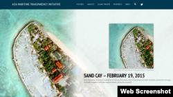 衛星圖片顯示越南對中國所稱的敦謙沙洲(越南稱山歌島,英語為Sand Cay)填海造地(圖片來源:CSIS網頁截屏)