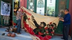 《文革受難者》作者王友琴專訪- 紅衛兵反人類運動不容重演(2)