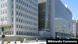 Համաշխարհային բանկի գլխավոր մասնաշենք
