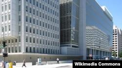 Trụ sở World Bank trong thủ đô Washington