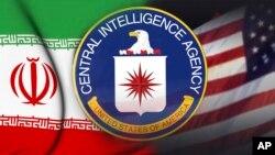 Iran CIA agents