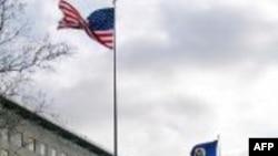 Bộ Ngoại giao Hoa Kỳ, 2201 C Street NW Washington, DC 20520