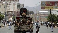 یمن در آستانه آتش بس